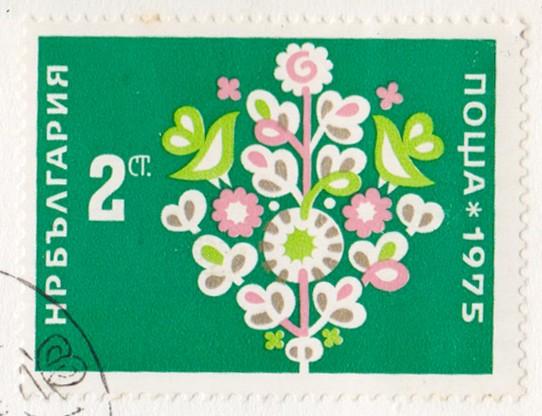 Bulgaria_Stamp