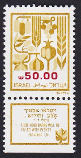 Israel-Grain-Stamp-Gold