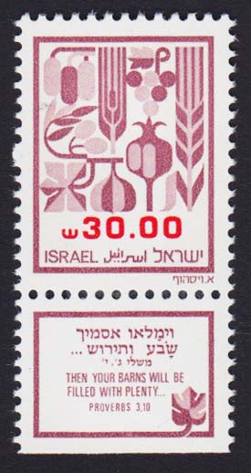 Israel-Grain-Stamp-Red