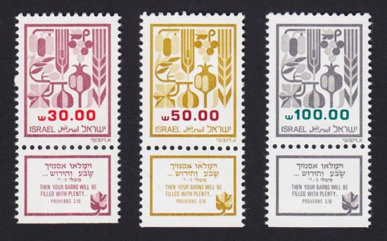 Israel-Grain-Stamp-Sheet