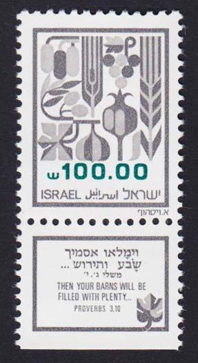 Israel-Grain-Stamp-Silver