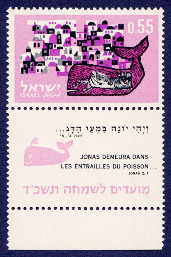 israel-stamp-whale